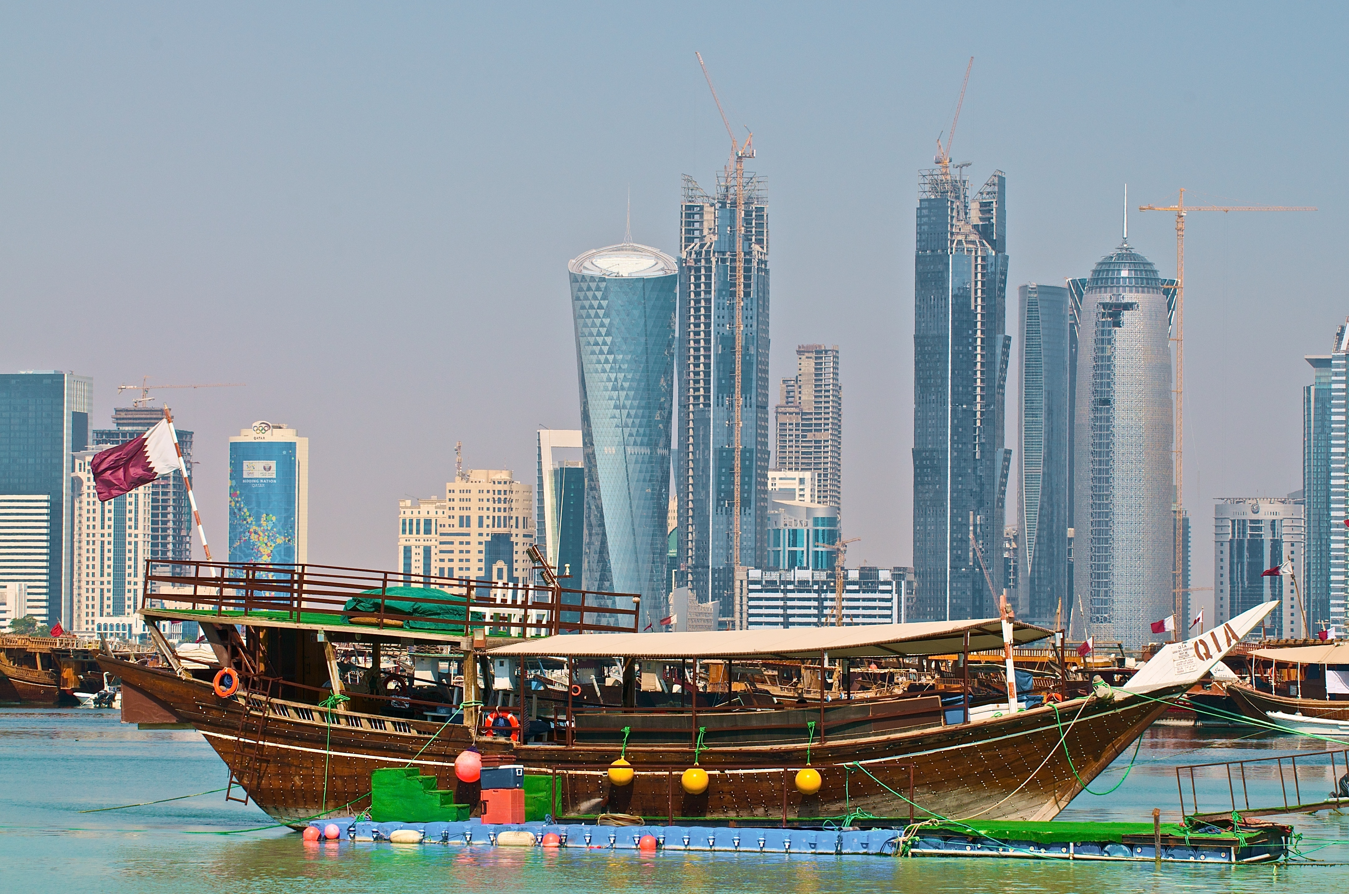 Qatar, pictured above, will be represented in Resnik House. (credit: Courtesy of Wikimedia Commons)