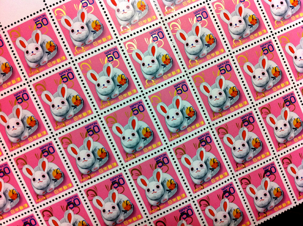 Chinese New Year is not celebrated only in China; these stamps were printed in Japan in honor of the Year of the Rabbit. (credit: Courtest of kimburt via Flickr)