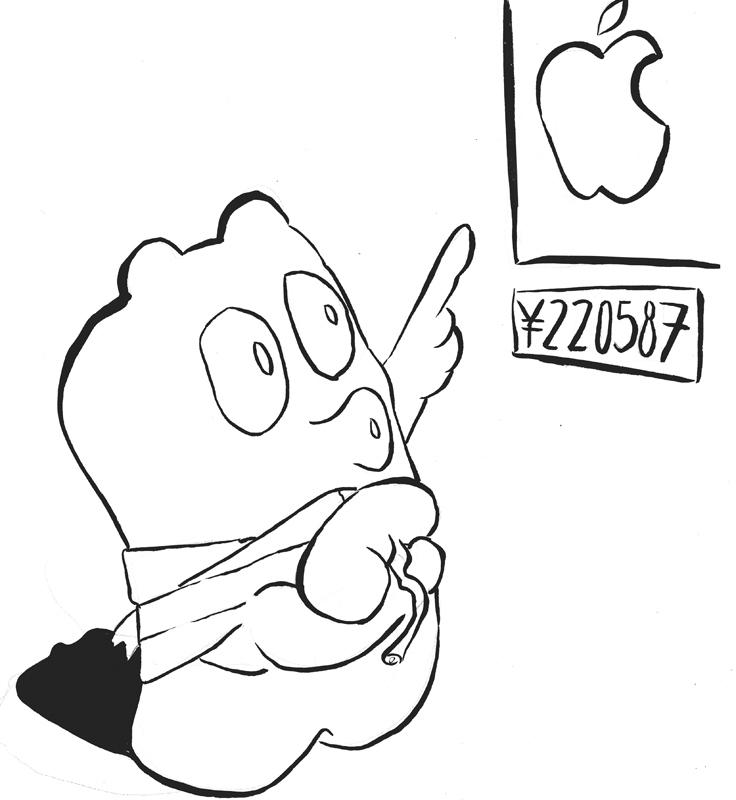 Desperation for tech too extreme (credit: Juan Fernandez/Staff Artist)