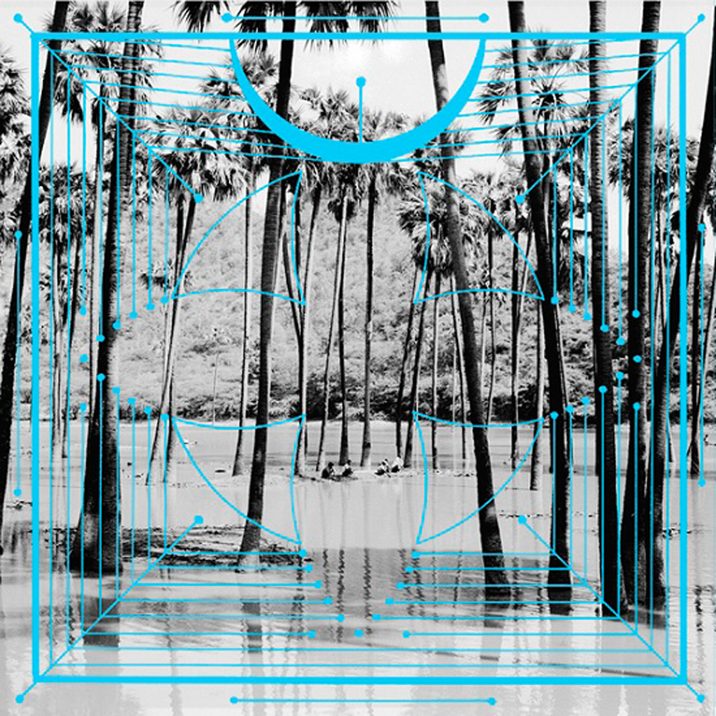 THe new Four Tet album, Pink, was released by Text Records on Aug. 20. (credit: Courtesy of Text Records)