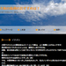 The current webpage hosted at cmusife.org. The webpage discusses the use of prostitution and sex shops in Osaka.
