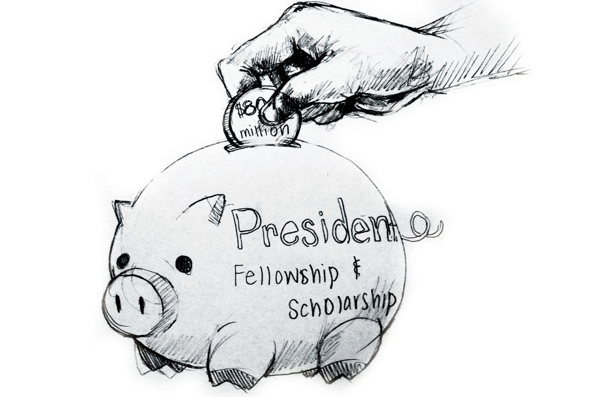 New endowment promising, CMU still too expensive (credit: Eunice Oh/)